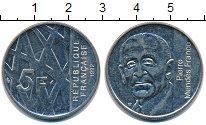 Изображение Монеты Франция 5 франков 1992 Медно-никель UNC-