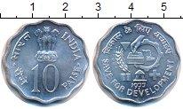 Изображение Монеты Индия 10 пайса 1978 Алюминий UNC-
