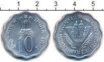 Изображение Монеты Индия 10 пайс 1974 Алюминий UNC-