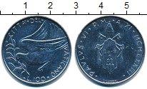 Изображение Монеты Ватикан 100 лир 1973 Сталь XF