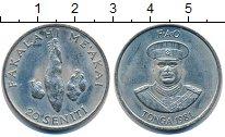 Изображение Монеты Тонга 20 сенити 1981 Медно-никель UNC