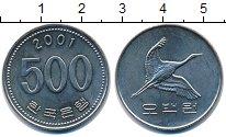Изображение Монеты Южная Корея 500 вон 2001 Медно-никель UNC-