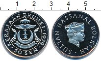 Изображение Монеты Бруней 50 сен 1979 Медно-никель UNC-
