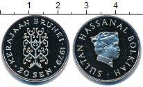 Изображение Монеты Бруней 20 сен 1979 Медно-никель UNC-