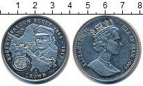 Изображение Монеты Остров Мэн Остров Мэн 1999 Медно-никель UNC-