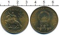 Изображение Монеты Монголия 1 тугрик 1981 Латунь UNC- 50 лет революции