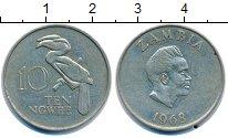 Изображение Монеты Замбия 10 нгвей 1968 Медно-никель XF Птица.