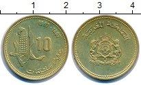 Изображение Монеты Марокко 10 сантим 1987 Латунь XF