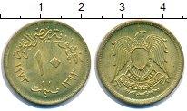 Изображение Монеты Египет Египет 1973 Латунь XF