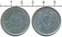 Изображение Монеты Египет 10 пиастров 1972 Медно-никель XF