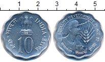 Изображение Монеты Индия 10 пайса 1975 Алюминий UNC-