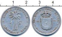 Изображение Монеты Бельгия Бельгийское Конго 1 франк 1959 Алюминий XF