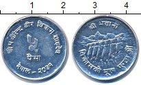 Изображение Монеты Непал 5 пайс 1974 Алюминий UNC- Плотина.