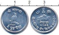 Изображение Монеты Непал 2 пайса 1968 Алюминий UNC-