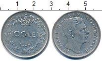 Изображение Монеты Румыния 100 лей 1944 Сталь XF