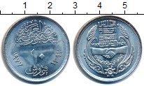 Изображение Монеты Египет 10 пиастров 1977 Медно-никель UNC