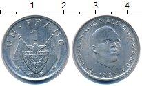 Изображение Монеты Руанда 1 франк 1965 Медно-никель UNC-