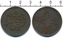 Изображение Монеты Египет 10 пар 1864 Медь XF