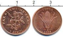 Изображение Монеты Тонга 1 сенити 2005 Бронза UNC-