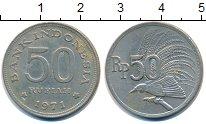 Изображение Монеты Индонезия Индонезия 1971 Медно-никель XF