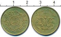 Изображение Монеты Йемен Йемен 1974 Латунь UNC-