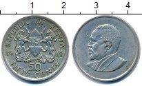 Изображение Монеты Кения 50 центов 1967 Медно-никель XF
