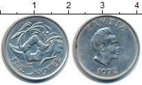 Изображение Монеты Замбия 5 нгвей 1972 Медно-никель XF