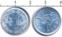 Изображение Монеты Тайвань Тайвань 1970 Алюминий UNC-