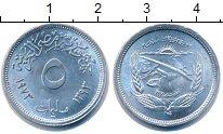 Изображение Монеты Египет 5 мильем 1973 Алюминий UNC-