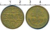 Изображение Монеты Ливан Ливан 1952 Латунь XF