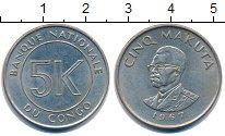 Изображение Монеты Конго 5 макута 1967 Алюминий UNC-