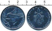 Изображение Монеты Ватикан 100 лир 1993 Сталь XF