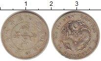Изображение Монеты Китай Фуцзянь 10 центов 0 Серебро XF-