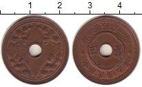 Изображение Монеты Китай 1/2 цента 1916 Бронза UNC-