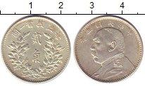 Изображение Монеты Китай 20 центов 1914 Серебро XF