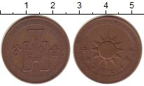 Изображение Монеты Китай 1 цент 1936 Бронза XF