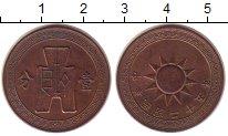 Изображение Монеты Китай 1 цент 1936 Бронза XF-