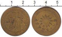 Изображение Монеты Китай 2 цента 1939 Латунь XF-