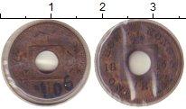 Изображение Монеты Гонконг 1 мил 1865 Бронза XF-