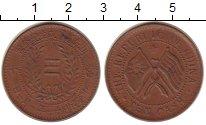 Изображение Монеты Китай Хунань 10 кеш 1922 Медь XF