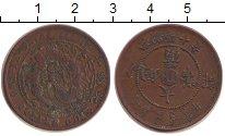 Изображение Монеты Сычуань 10 кеш 1906 Медь XF- Империя