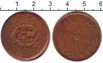 Изображение Монеты Цзянсу 10 кеш 1906 Медь XF- Империя