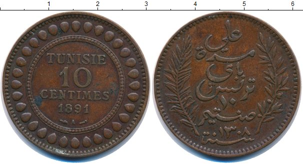 Картинка Монеты Тунис 10 сантим Бронза 1891