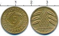 Обмен монетами в серпухове ответы на сообщения