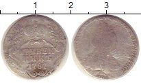 Изображение Монеты 1762 – 1796 Екатерина II 1 гривенник 1787 Серебро VF