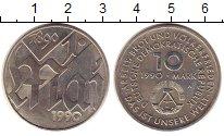 Изображение Монеты ГДР 10 марок 1990 Медно-никель XF