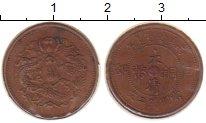 Изображение Монеты Шандунь 2 кеш 1906 Медь UNC-