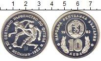 Изображение Монеты Болгария 10 лев 1982 Серебро Proof-