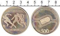 Изображение Монеты Венгрия 500 форинтов 1981 Серебро Proof-