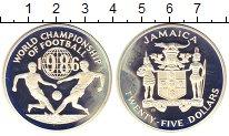 Изображение Монеты Ямайка 25 долларов 1986 Серебро Proof-